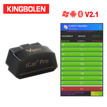 Vgate iCar pro bluetooth 3.0/4.0/WiFi Android/PC/IOSsupports Auto Wake Up Mode Elm327 V2.1 OBDII Code Reader Diagnostic tool