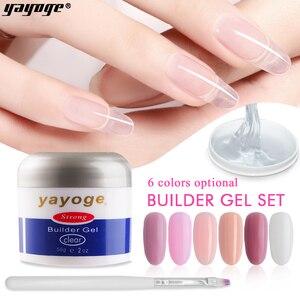 Маникюрный набор Yayoge для наращивания ногтей, УФ-светодиодный Гель-лак для наращивания ногтей, маникюрный набор для дизайна ногтей, 56 мл
