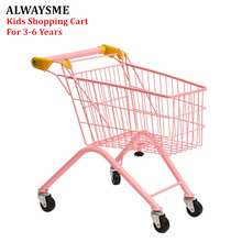 ALWAYSME Foldable Kids Shopping Cart