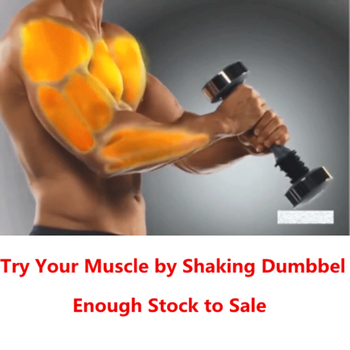 Shaking Weight Dumbbell