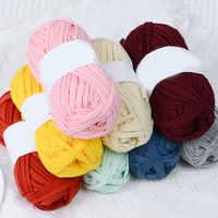 1 rollo de hilo de ganchillo suave de Color sólido, Hilo de Tejer de tela artesanal, de lana de algodón, para tejer alfombras, bolsos de mano