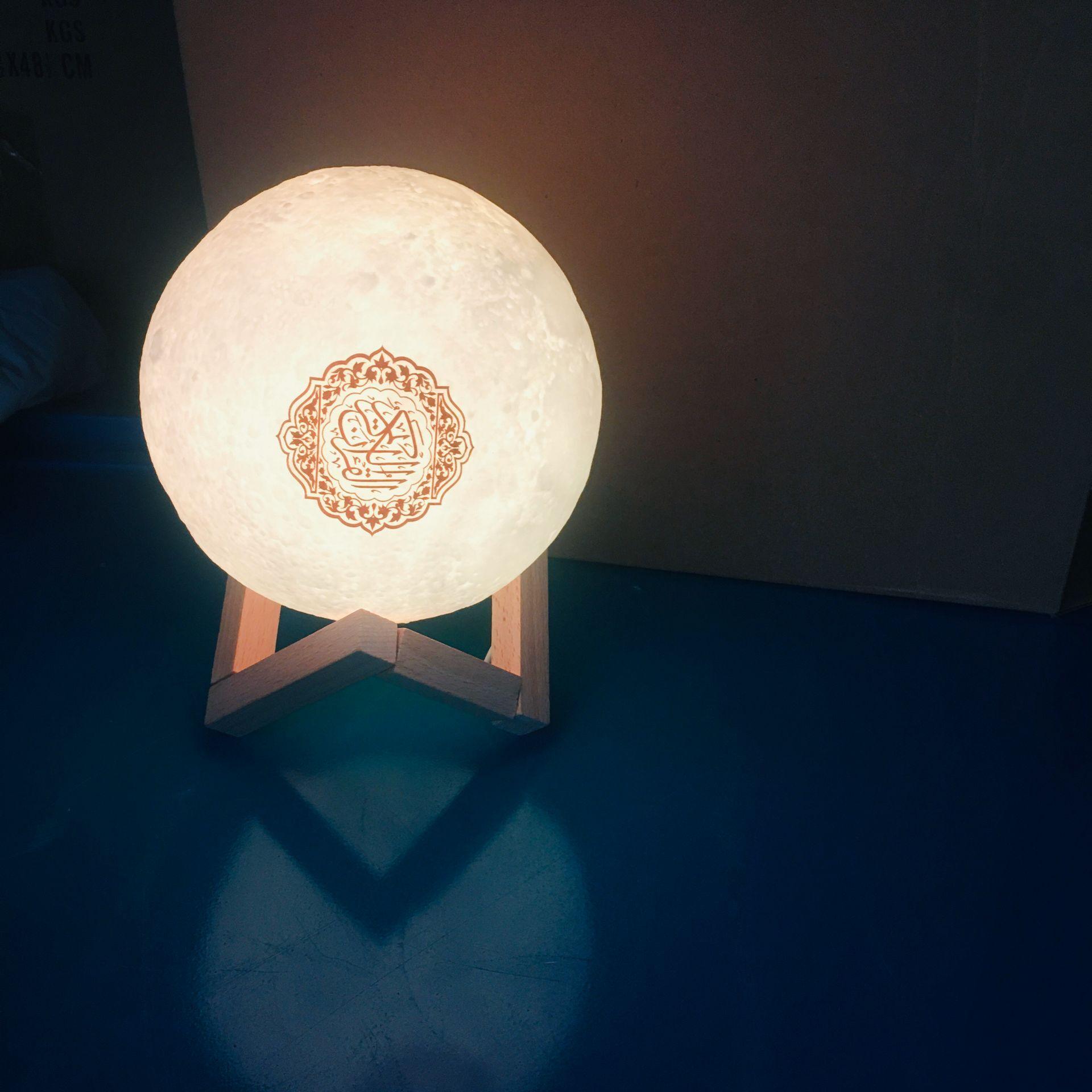 Equantu Quran Speakers RGB Night Light Remote Control Moonlight Remote Control Lights Moonlight Quran Moon Light Speaker Lights