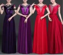 Женское атласное платье xnxee с кристаллами и бусинами 2020
