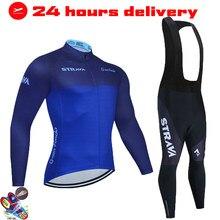 Strava conjunto camisa de ciclismo 2021 primavera pro equipe bicicleta manga longa roupas premium mtb mountain bike bib roupas esportivas terno