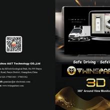 TWINSPARTNER – système de stationnement universel 3D HD à 360 degrés, 4 pièces, caméras pour voitures d'environ 6 à 8 mètres de long