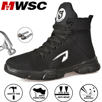 MWSC Safety Work Boots Shoes For Men Indestructible Steel Toe Cap Shoes All Season Working Boots Security Work Shoes Big Size 48 big size men fashion breathable steel toe cap working safety shoes genuine leather slip on tooling boots protection footwear