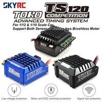 SKYRC TORO TS120 120A supporto ESC sensibile senza spazzole 2-3S Lipo per 1/10 /1/12 RC Car RC ESC sensore ESC