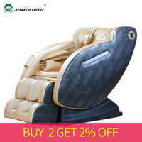 JinKaiRui luxurious Massage Chair Home Electric Automatic Full Body Kneading Shiatsu Multi-function Capsule Massager