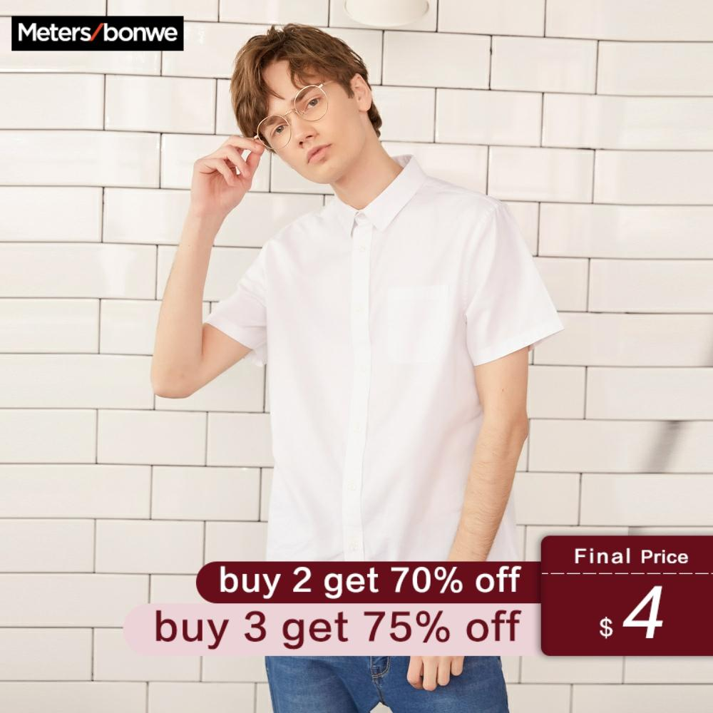 Metersbonwe Men Short Sleeve Shirt For Male 2019 New Trend Summer Solid Color Shirt Casual Oxford Cloth рубашка мужская