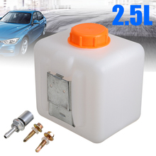 2.5L Plastic Fuel Tank Oil Gasoline Petrol Storage Canister Water Tank Boat Car Truck Parking Heater Accessories topauto 4 5l car fuel tank cap cover key oil gasoline diesel stainless steel storage petrol bucket car motorcycle accessories