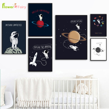 Cartoon Universe Wall Art Canvas Painting Astronaut Nordic Poster Cuadros Kids Room Wall Pictures For Living Room Unframed цена