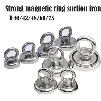 Super Strong Pot Fishing Neodymium Magnet Salvage Fishing Hook Eyebolt Strongest Permanent Powerful Magnetic With Rope D32/D75mm super strong magnet pot fishing hook magnets deep sea salvage holder pot magnets imanes strongest permanent powerful magnetic