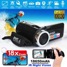 1080P HD Camcorder Video Camera 24MP IR Night Vision 3.0 Inch LCD Screen 18X Dig