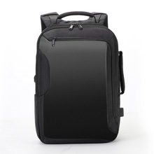 Men's business backpack Travel pack Sports bag fashion computer bag multifunctional usb charging waterproof and wear-resistant