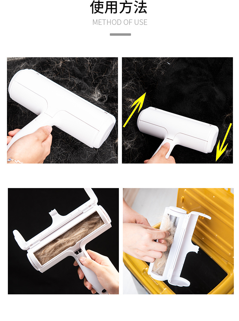 2-Way Pet Hair Remover Roller Removing Dog Cat Hair From Furniture Self-cleaning Lint Pet Hair Remover One Hand Operate-1