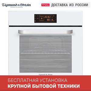 Built-in Ovens Zigmund & Shtain EN 133.512 W kitchen multifunctional electric touch control black glass Home Appliance Oven electric духовка электрическая духовой шкаф встраиваемый