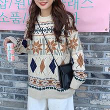 Женский винтажный пуловер с геометрическим узором плотный трикотажный