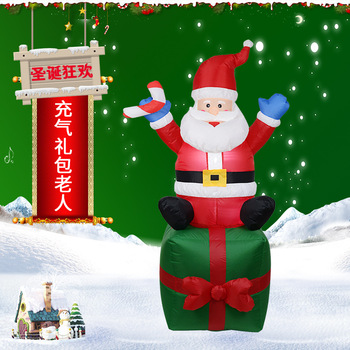 цена на 1.8M LED light Christmas Gifts Box Santa Claus Doll Toys Inflatable Santa Claus Christmas Mall decorations Party Props