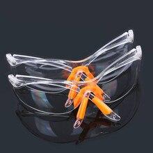 Защитные очки прозрачные пыленепроницаемые рабочие стоматологические очки всплеск открытый защитный анти-ветер водительские очки