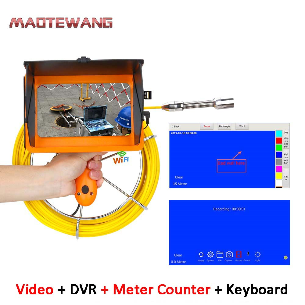 7inch/Handheld Industrial Pipe Sewer Inspection Video Camera/DVR Video Recording/WIFI Wireless/23mm HD 1080P Camera /50M