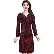 Осеннее женское платье среднего возраста весна длинный рукав