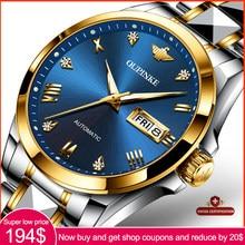 Relógios masculinos oupinke marca superior relógios de aço inoxidável mecânica totalmente automático relógios de negócios relógios mecânicos