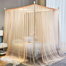 Canopy Mosquito-Net No-Frame Romantic for Twin-Full Queen King-Bed 4-Corner-Post Lace