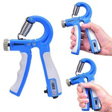 Adjustable Countable Finger Heavy Exerciser Strength Recovery Hand Gripper Trainer 5-60Kg Gym