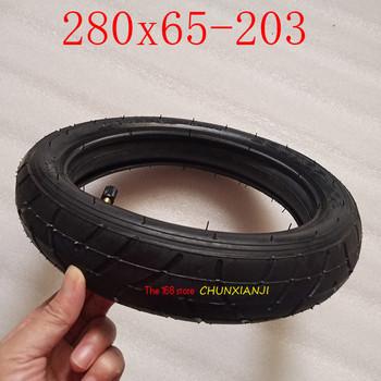 Wysokiej jakości 280 #215 65-203 opony wewnętrzna rura dla dzieci trójkołowy wózek pneumatyczne opony 280*65-203 tanie i dobre opinie CHENXUANJI 25inch 20inch 280x65-203 0 5kg rubber 280x65-203 inner and outer tire