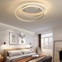 Светильник с дистанционным управлением для спальни гостиной