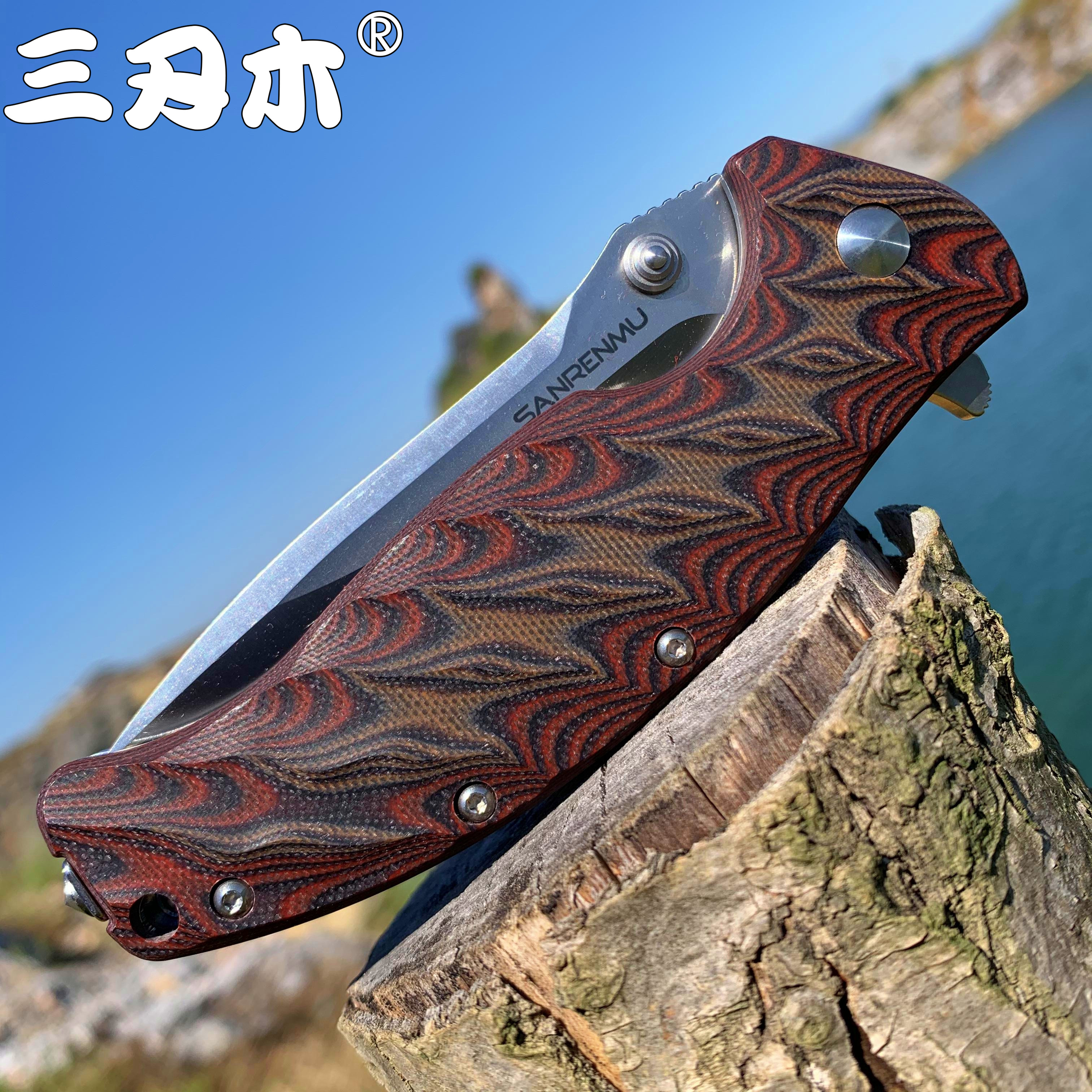 1005 Ball Outdoor 9Cr14 Camping SRM Bearing Steel Folding Pocket Blade Knife SANRENMU Survival EDC Flipper