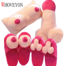 Personality Gift Erotic Pillow Plush Cushion Big Boobs Breast Toy Penis Dick Pillow Cushion Home Slippers Valentine Day Present