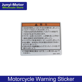 Motorcycle Warning Label Stickers for Yamaha Honda Ducati BMW Alarm Service Fuel Tank Standard Japanese Racing Warning Sticker image