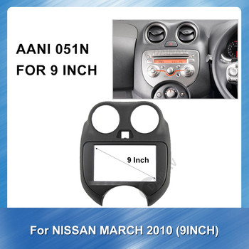 9 inch 2 Din Car Radio Multimedia fascia for NISSAN MARCH 2010 Stereo Panel Dash Installation Kit 2Din Frame GPS DVD Bezel image