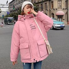 Two Hooded Winter Coat