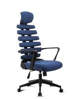 Ergonomia cadeira de escritório coluna protetora fishbone cadeira do computador do agregado familiar simples e moderno cadeira giratória