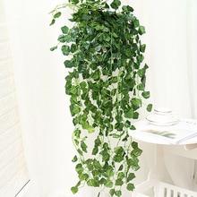 Искусственный Плющ зеленый лист растения-гирлянды искусственная Виноградная лоза Листва Цветы домашний сад листья Декор Поддельные epipremum Aureum ротанг