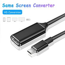 Type-c To HDMI 4K USB C To HDMI Adapter 4K 30Hz Cable Type C HDMI For MacBook Samsung Huawei USB-C HDMI Adapter Dropshipping tanie tanio Męski-żeński Type-C to HDMI HD TV Adapter Pakiet 1 High-Resolution Mirroring and Enhanced Display Modes] Stable signal transmission