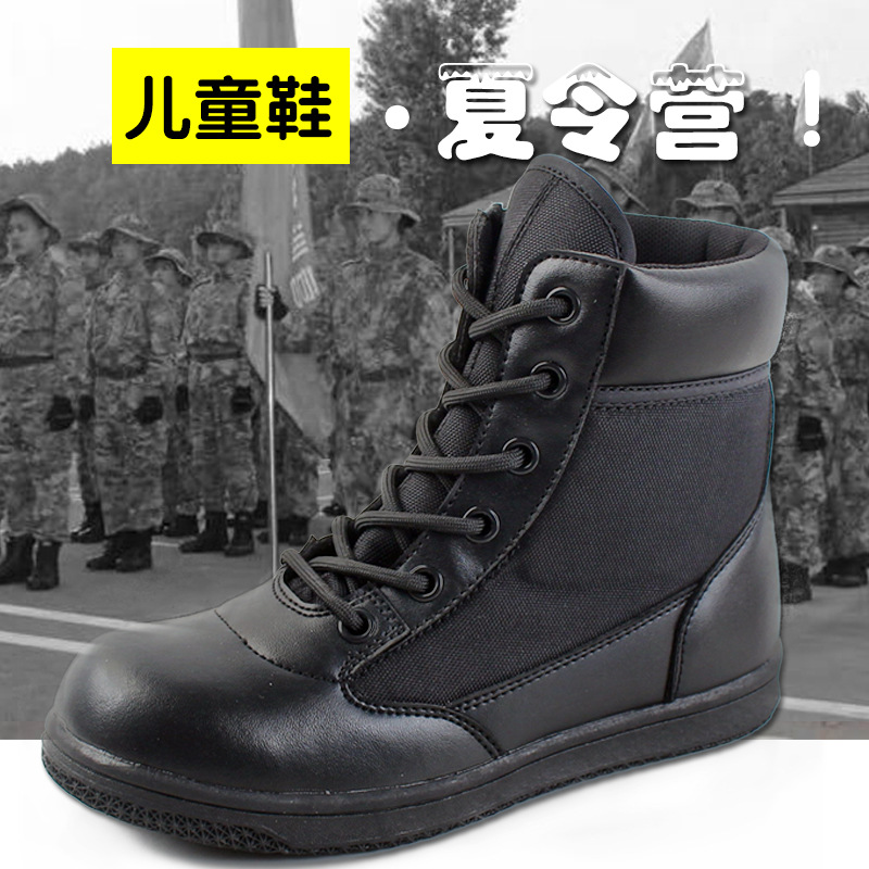 Children Army Fans Men And Women Combat Boots Tactical Boots Anti-slip CHILDREN'S Shoes Mountain Climbing Hiking Boots Summer Ca