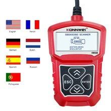 NEUESTE Konnwei KW309 OBD2 Scanner Für Mercedes Benz Jaguar Hyundai VOLVO Alfa Ford Fiesta Golf LCD Display Motor Code Reader