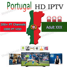 World iptv subscription 6000+live m3u 10000 vod adult xxx Portugal uk spain greek dutch german iptv for android smart tv box mag(China)