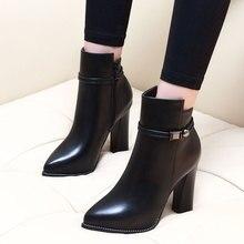 נשים 7CM/9CM עקב גבוה הבוהן מחודדת קרסול מגפי אופנה רוכסן שמלת מגפיים קצר בפלאש חורף שחור פיצול עור נעלי CH A0000