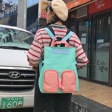 New Japanese hand bill of lading shoulder slung bag lazy wind canvas multi-purpose travel bag Harajuku simple backpack Kiplingd