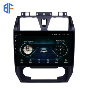 Bingfan FOR Geely Emgrand EC7 2012-2013 AM/FM RDS OPTIONAL Bluetooth GPS WIFI Navigation System SWC Car Radio Stereo