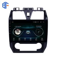 Bingfan FOR Geely Emgrand EC7 2012 2013 AM/FM RDS OPTIONAL Bluetooth GPS WIFI Navigation System SWC Car Radio Stereo