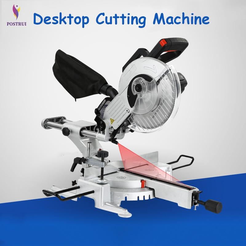 10 Inch Multi-function Rod Saw Desktop Precision Aluminum Alloy Gear Drive 45 Degree Oblique Cutting Machine 220V 1800W 255MM