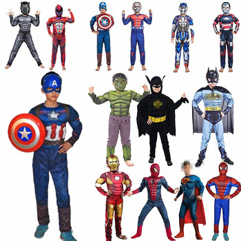 цена Avenger Boy Superhero Kids Muscle Captain America Costume  Child Cosplay Super Hero Halloween Costumes for Kids Boys Girls онлайн в 2017 году