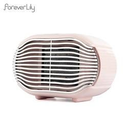 Mini Electric Heater Fan Desktop Infrared Heating Fast Power Saving Warmer For Winter Office Mini Portable Heaters For Winter