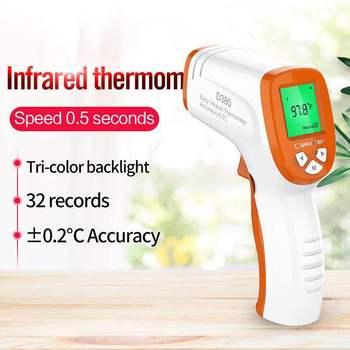 2020 Muti-fuction Baby/Adult Digital Termomete Infrared Forehead Body Thermometer Gun Non-contact Temperature Measurement Device