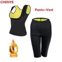 CHENYE Body Shapers Waist Trainer Slimming Shirt Neoprene Corset Women Postpartum Belly Slimming Pants Belts Modeling Shapewear